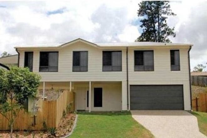 Picture of 94 High Street, BLACKSTONE QLD 4304
