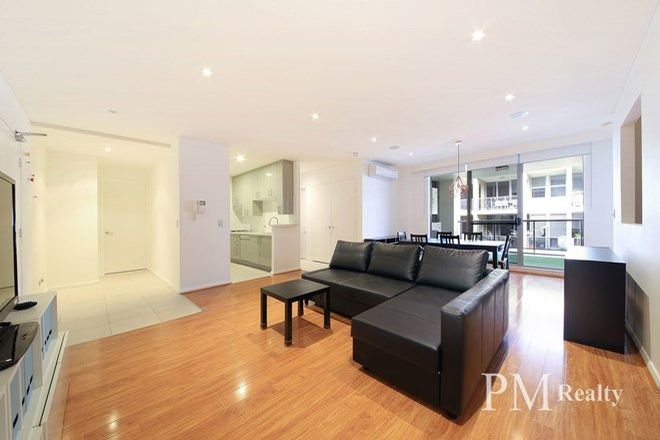 Picture of 43/635 Gardeners Rd, MASCOT NSW 2020