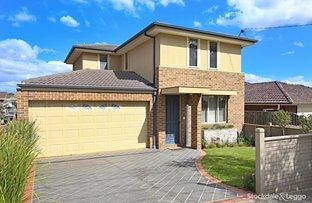 Picture of 1/15 Greenhills Road, Bundoora VIC 3083