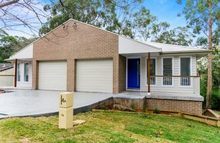 Picture of 4 Aminya Place, Farmborough Heights NSW 2526