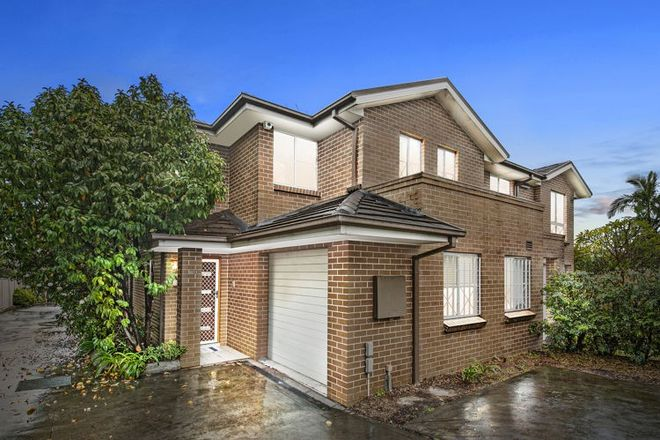 Picture of 107a Sherwood Road, MERRYLANDS NSW 2160