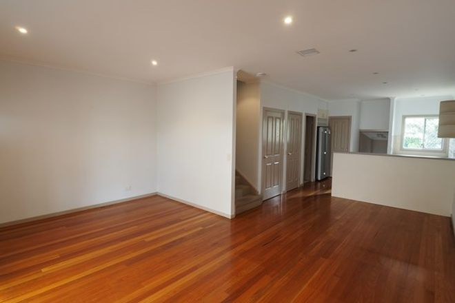 Picture of 8/181 Edinburgh Street, COFFS HARBOUR NSW 2450