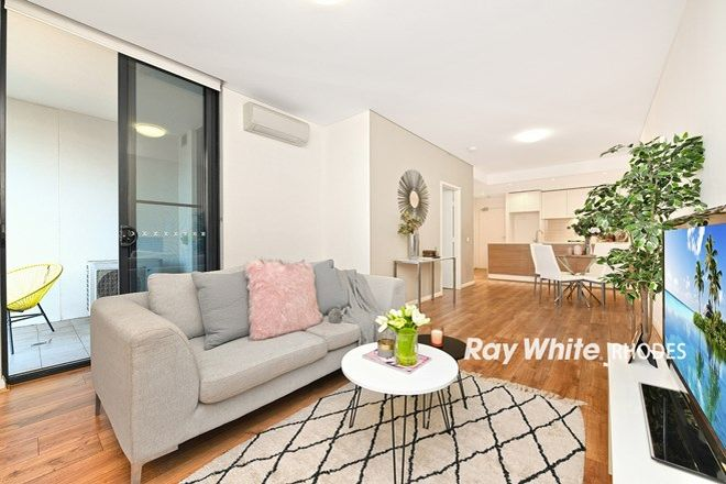 Picture of 509/18 Corniche Drive, WENTWORTH POINT NSW 2127