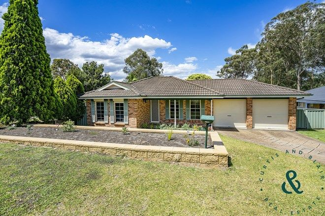 Picture of 11 Geebung Close, MEDOWIE NSW 2318