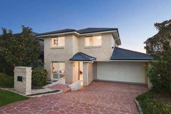 Picture of 15 Collingridge Way, BEROWRA NSW 2081
