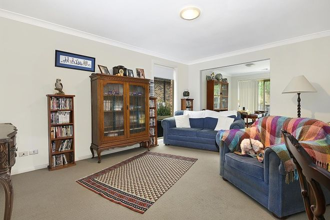 Picture of 1/46 Thomas Wilkinson Drive, DURAL NSW 2158