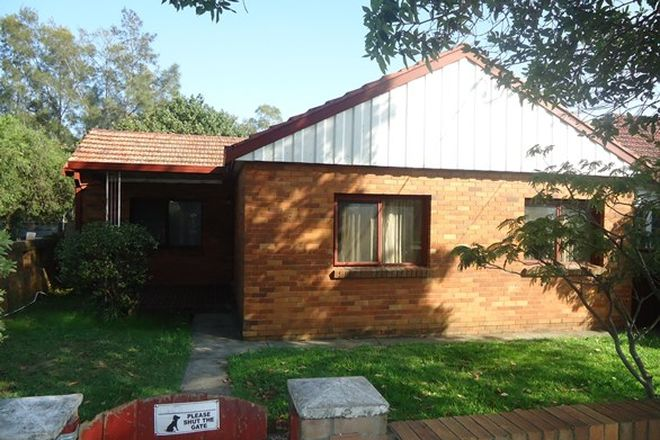 Picture of 7 Garfield Street, WENTWORTHVILLE NSW 2145
