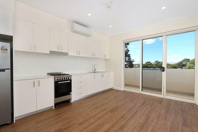 Picture of 1/64 Lorraine Street, PEAKHURST NSW 2210