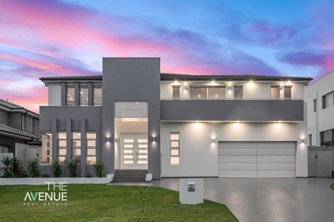 Picture of 18 Daffodil  Crescent, KELLYVILLE NSW 2155