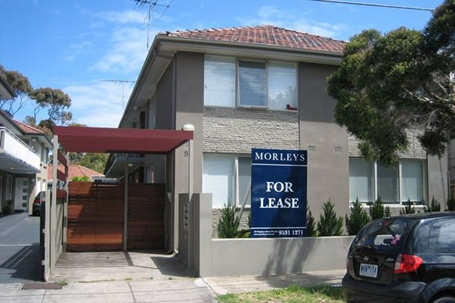 Picture of 5/98 Glenhuntly Road, ELWOOD VIC 3184