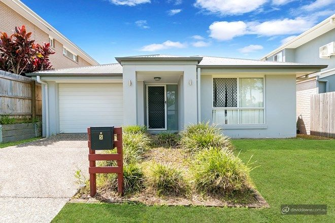 Picture of 5 Macaw Place, DAKABIN QLD 4503