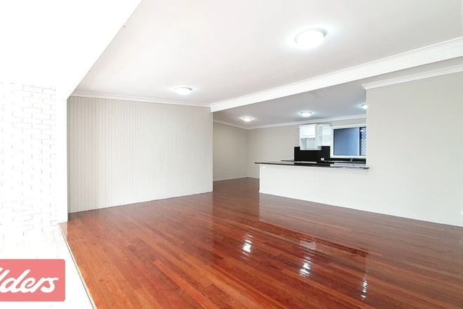 Picture of 7 OUTRIDGE STREET, REDLAND BAY QLD 4165