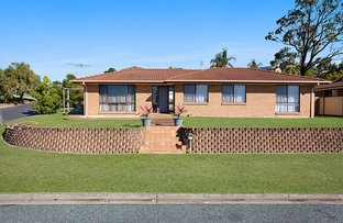 Picture of 29 Tallah Place, Maryland NSW 2287