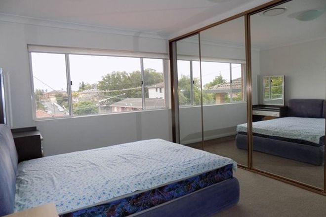 Picture of Room 1/58A St Georges Pde, ALLAWAH NSW 2218