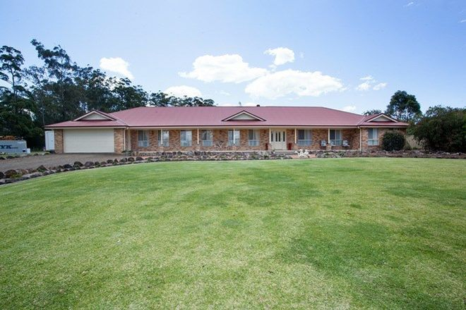 Picture of 3 Arcadia Place, PAMPOOLAH NSW 2430