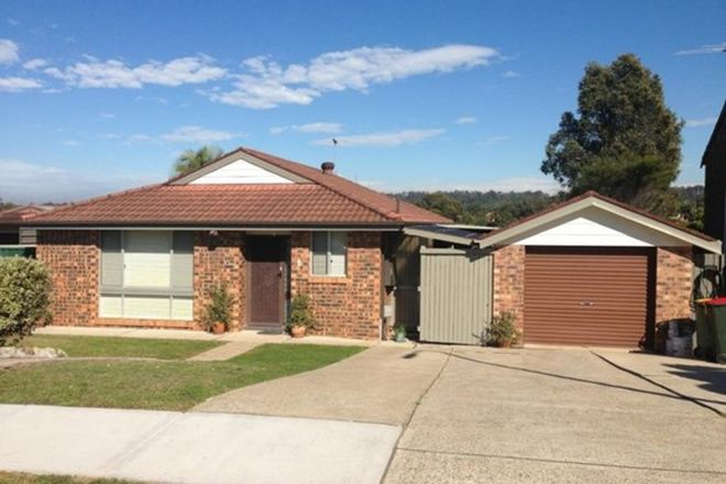 Picture of 6 Tuncurry Street, BOSSLEY PARK NSW 2176