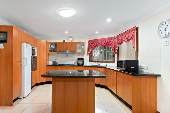 Picture of 1 John Kidd Drive, BLAIR ATHOL NSW 2560