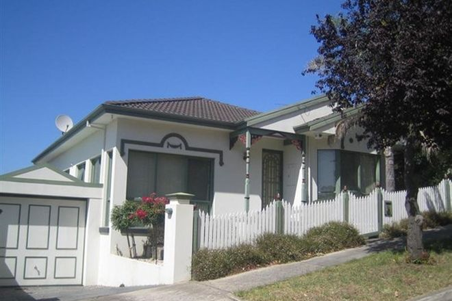 Picture of 12A Baird Street North, DONCASTER VIC 3108