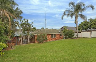 Picture of 84 Coachwood Drive, Cordeaux Heights NSW 2526