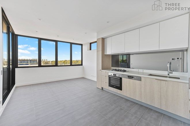 Picture of 204/4 Foreshore  Boulevard, WOOLOOWARE NSW 2230