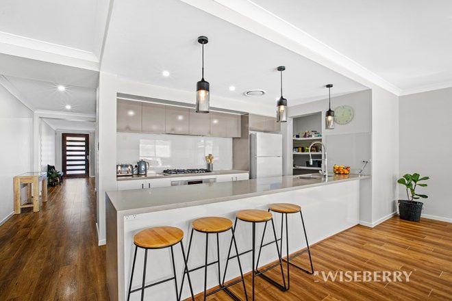Picture of 11 Bonnet Close, WOONGARRAH NSW 2259