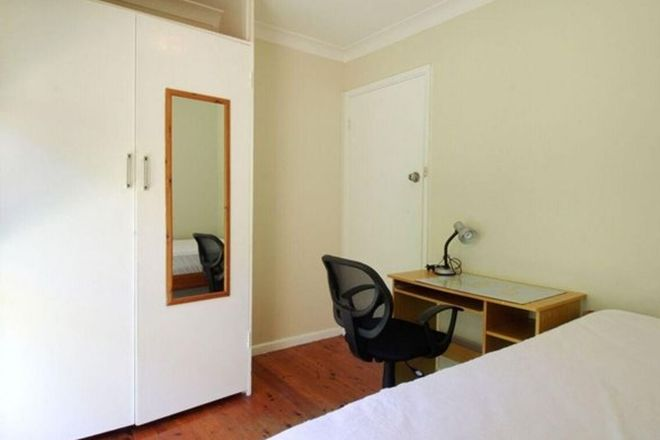Picture of Room 2/8 Binda Street, KEIRAVILLE NSW 2500