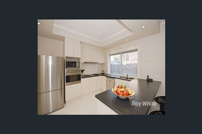 Picture of 71 Templeton Street, WANTIRNA VIC 3152