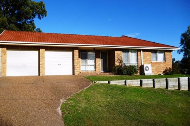 Picture of 2 COOPER PLACE, RAYMOND TERRACE NSW 2324