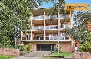 Picture of 3/24 Warialda Street, Kogarah NSW 2217