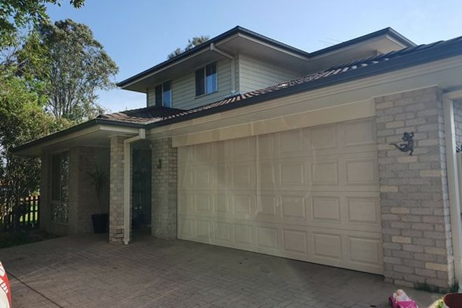 Picture of 22 Hind Court, BELLMERE QLD 4510