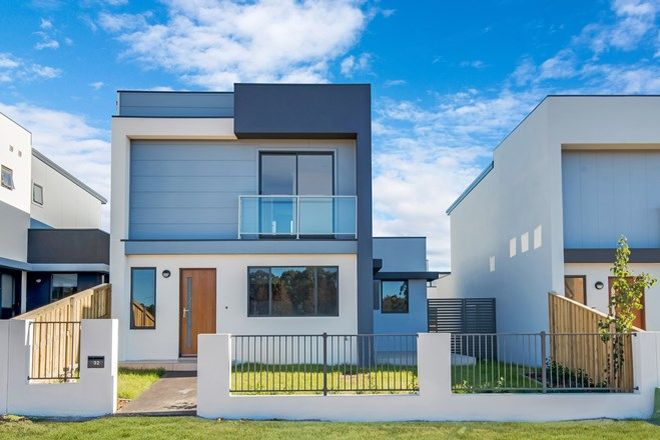 Picture of 32 Watervale Avenue, CATHERINE FIELD NSW 2557