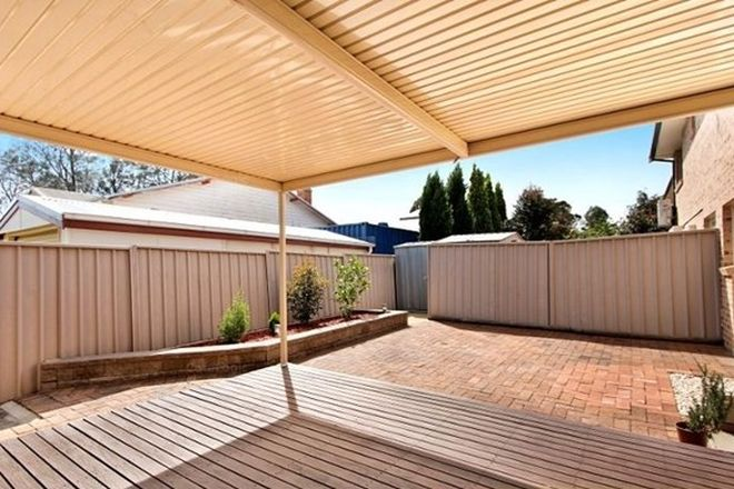 Picture of 1/26 Highfield Road, QUAKERS HILL NSW 2763