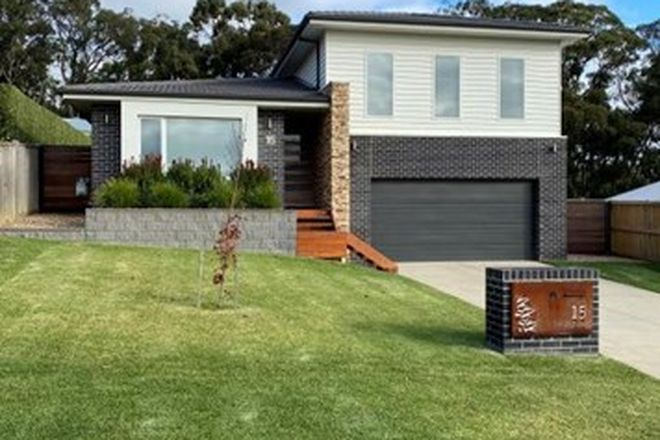 Picture of 15 Swift Rise, BROWN HILL VIC 3350