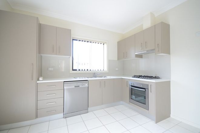 Picture of 14A Louise Ave, BAULKHAM HILLS NSW 2153