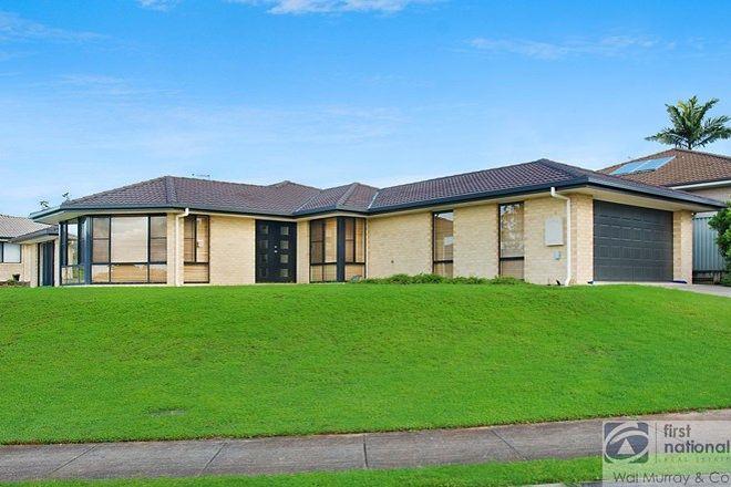 Picture of 17 Acacia Avenue, GOONELLABAH NSW 2480