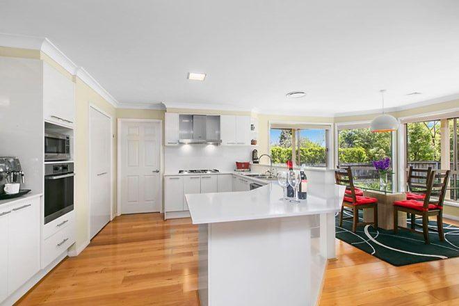 Picture of 31 Blaxland Road, KILLARA NSW 2071