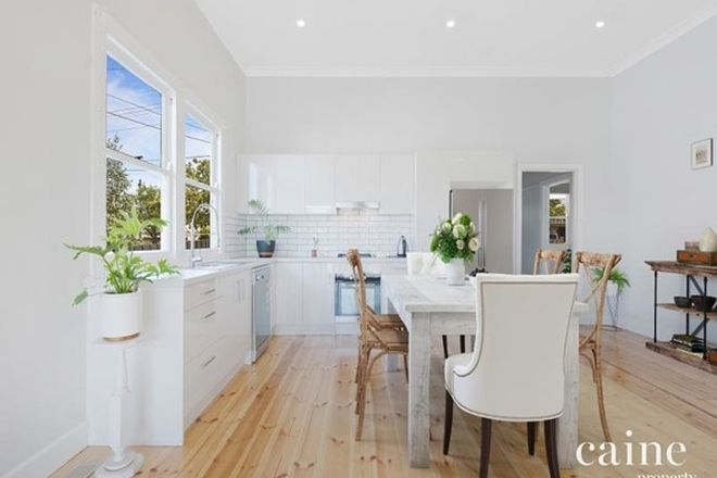 Picture of 717 Skipton Street, REDAN VIC 3350