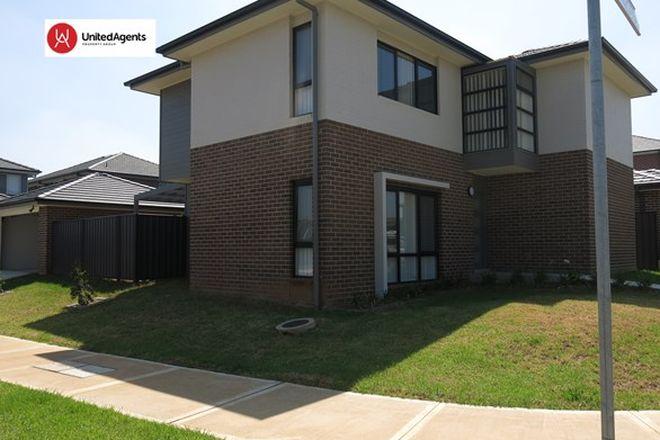 Picture of 43 Frontiers Road, EDMONDSON PARK NSW 2174