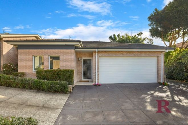 Picture of 3/199 Burraneer Bay Road, CARINGBAH SOUTH NSW 2229