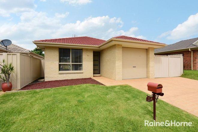 Picture of 3a Riveroak Road, WORRIGEE NSW 2540