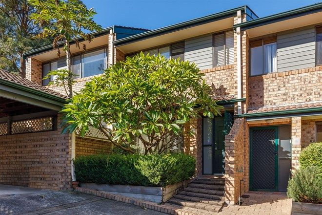 Picture of 14/178-182 Waterloo Road, MARSFIELD NSW 2122