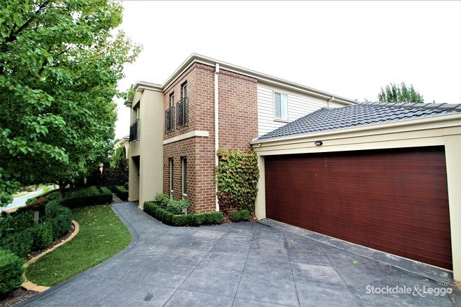 Picture of 14 Mina Court, RINGWOOD NORTH VIC 3134