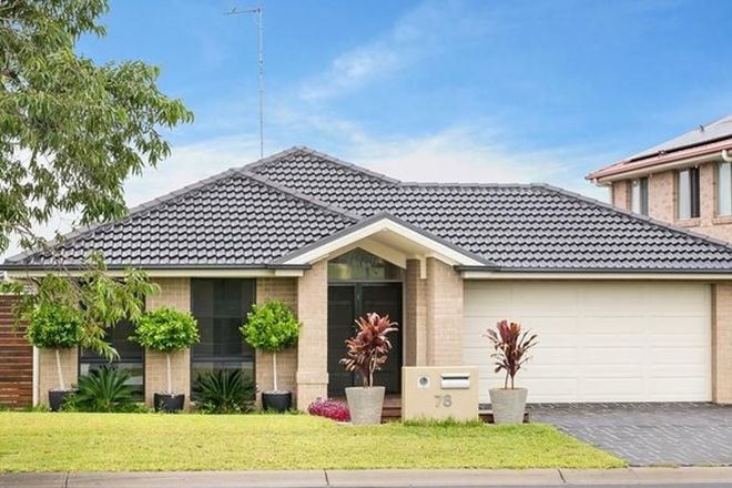 Picture of 78 Silvereye Circuit, WOODCROFT NSW 2767