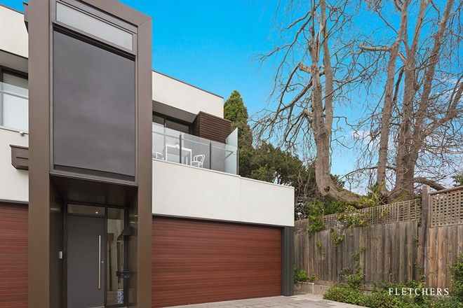 Picture of 14 Pin Oak Court, CANTERBURY VIC 3126