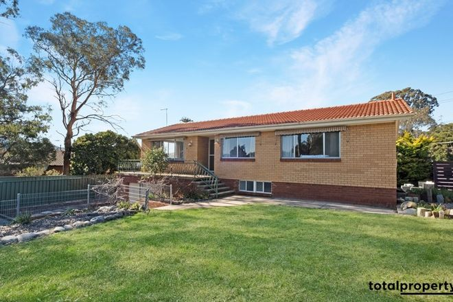 Picture of 12 McRae Place, KAMBAH ACT 2902