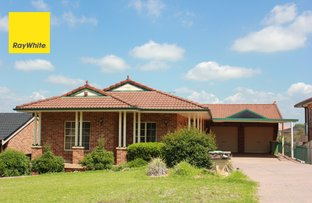 Picture of 21 Chatres Street, St Clair NSW 2759