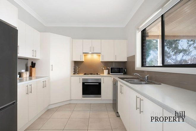 Picture of 14a Koyong Close, MOSS VALE NSW 2577