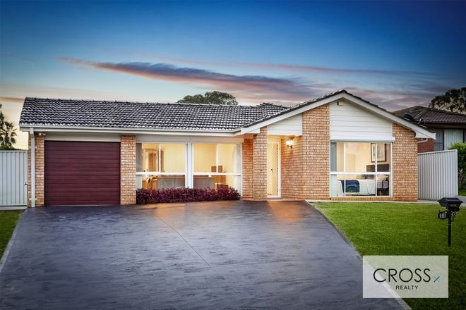 Picture of 11 Norseman Close, GREEN VALLEY NSW 2168