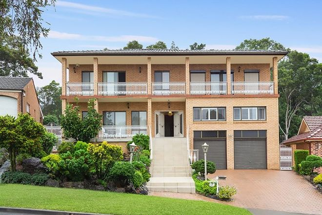 Picture of 17 Bevan Place, CARLINGFORD NSW 2118