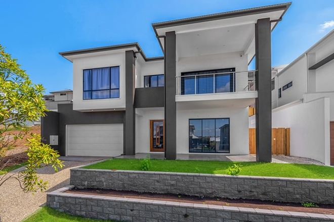 Picture of 7 Southview Crescent, CARINDALE QLD 4152